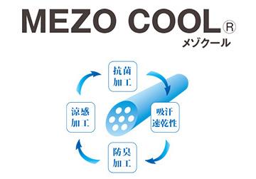 MEZO COOL